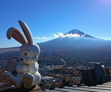 Fiabe della buonanotte: Il monte Kachi-Kachi